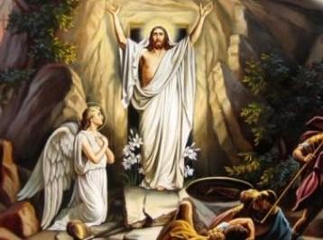 Христос Воскрес! Вітаємо…